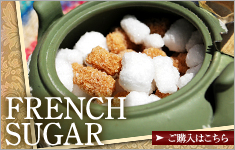 FRENCH SUGAR